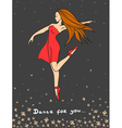 card I dance for you dancing gir vector image vector image