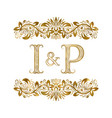 i and p vintage initials logo symbol the letters vector image vector image