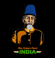indian background with nation hero and freedom vector image vector image