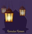 ramadan kareem holiday islam with vector image vector image