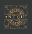 banner with an ornate lettering antique vector image