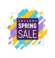 colorful square pixel spring sale template vector image vector image