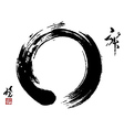 Zen circle isolated over white vector image vector image