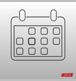 gray calendar icon isolated on background modern vector image vector image