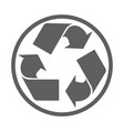 grey recycle sign flat style vector image