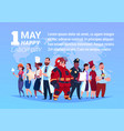 group of people of different occupations standing vector image vector image