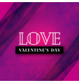pink red love valentine background vector image vector image