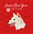 Chinese new year of the dog 2018 art greeting card