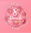 international women s day poster vector image