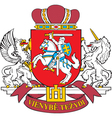 Lithuania Coat-of-Arms vector image vector image