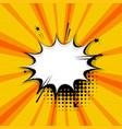pop art comic text speech bubble vector image vector image