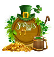 st patricks day party text greeting card gold vector image vector image