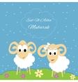 Eid-al-adha greeting card vector image vector image