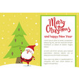 merry christmas happy new year poster santa tree vector image vector image