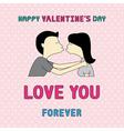 Romantic card69 vector image vector image
