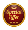 special offer label on white background vector image vector image