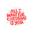 christmas hand drawn red lettering vector image vector image