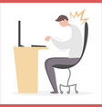 office syndrome flat vector image vector image
