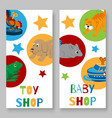 toy shop for kids vertical banner vector image