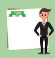 business teamwork cartoon frame vector image vector image