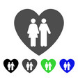 family love heart flat icon vector image vector image