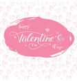 happy valentines day greetings cover with design vector image vector image