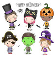 set with cute halloween kids vector image vector image