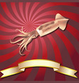 squid realistic background and gold ribbon vector image vector image