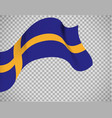sweden flag on transparent background vector image vector image