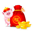wish prosperity in the chinese new year vector image