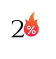 20 percent off with flame burning sticker vector image vector image