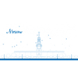 Kremlin Spasskaya tower outline vector image