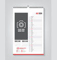 minimalist calendar template for july 2020 vector image vector image