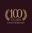 100 anniversary royal logo vector image vector image