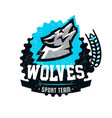 design for printing on t-shirts a wolf howling at vector image vector image