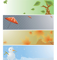 Four Seasons Banner vector image
