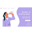 landing page benefits drinking water vector image