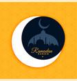 ramadan kareem poster design in flat color style vector image