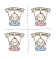 cute baby boy and girl with I love Mommy vector image