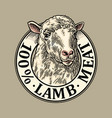sheep head 100 lamb meat lettering vintage vector image vector image