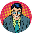 smiling man with glasses round avatar icon symbol vector image