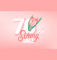 spring promotion sale banner template vector image