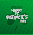 happy stpatricks day seasonal greeting card vector image vector image