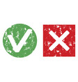 mark stamp imprint approve and reject seal vector image