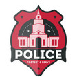 police law enforcement badge vector image