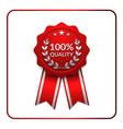 Ribbon award icon red 3 vector image vector image