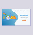 water attraction or aquapark for kids with vector image vector image