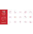 15 support icons vector image vector image