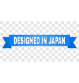 blue ribbon with designed in japan text vector image