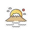 fuji mount rgb color icon tokyo mountain vector image
